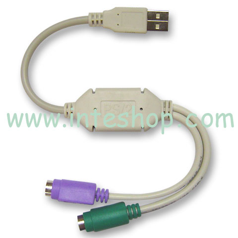Picture of USB to PS / 2 Cable